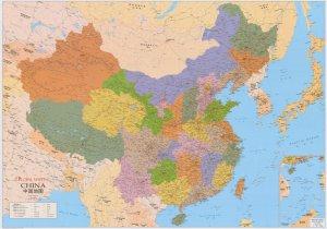 Čína - nástěnná politická mapa (1)