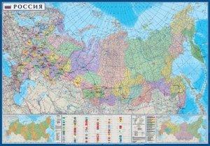 Rusko - nástěnná politická mapa 151 x 105 cm s vlajkami (1)