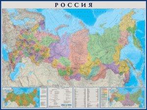 Rusko - nástěnná politická mapa 160 x 120 cm (1)