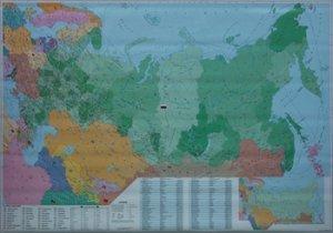 Spediční Rusko - nástěnná mapa (1)